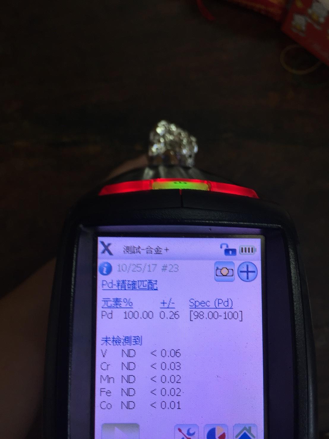 貴金屬鈀(Pd)回收/鈀 完成品檢測